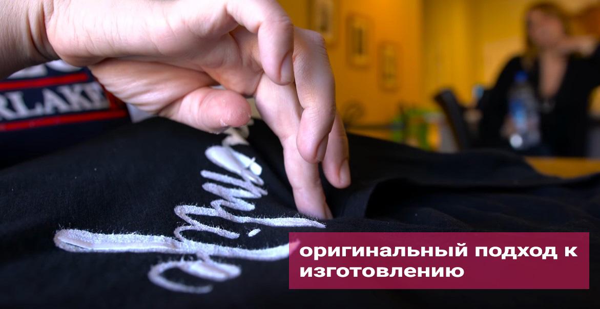 Печать на футболках в Москве недорого | Print.StudioSharp.ru
