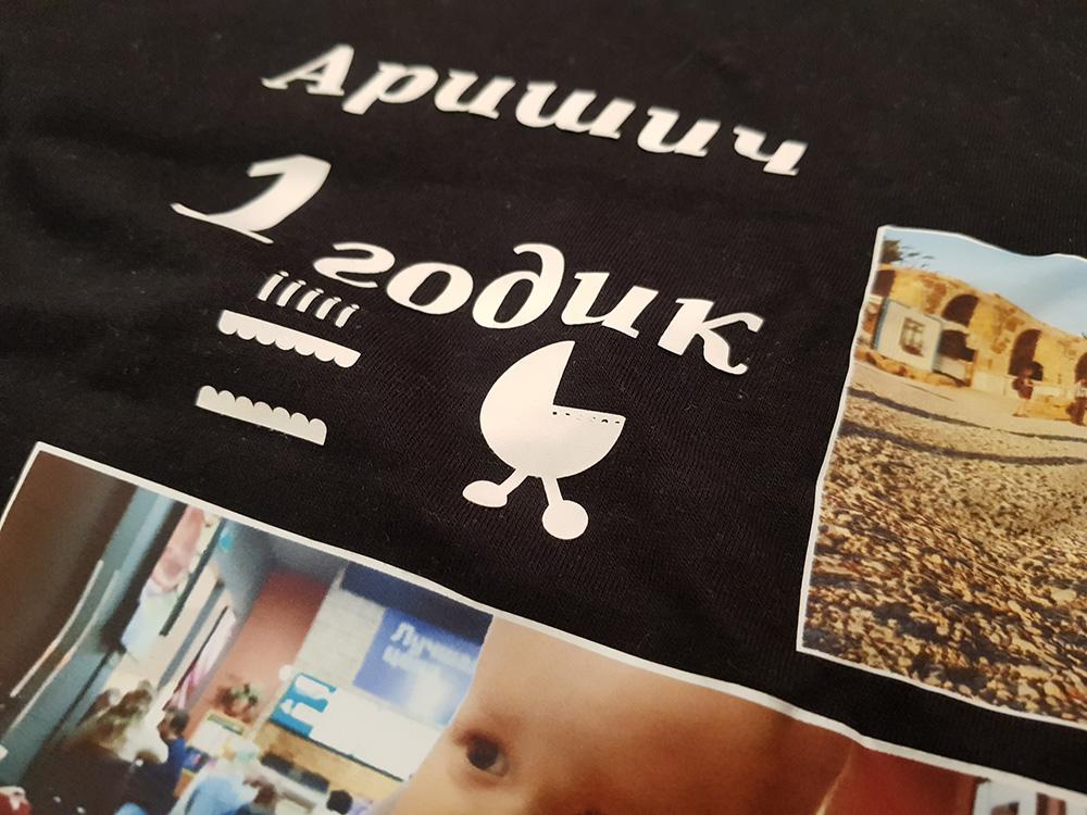 Печать фото в Москве | Print.StudioSharp.ru