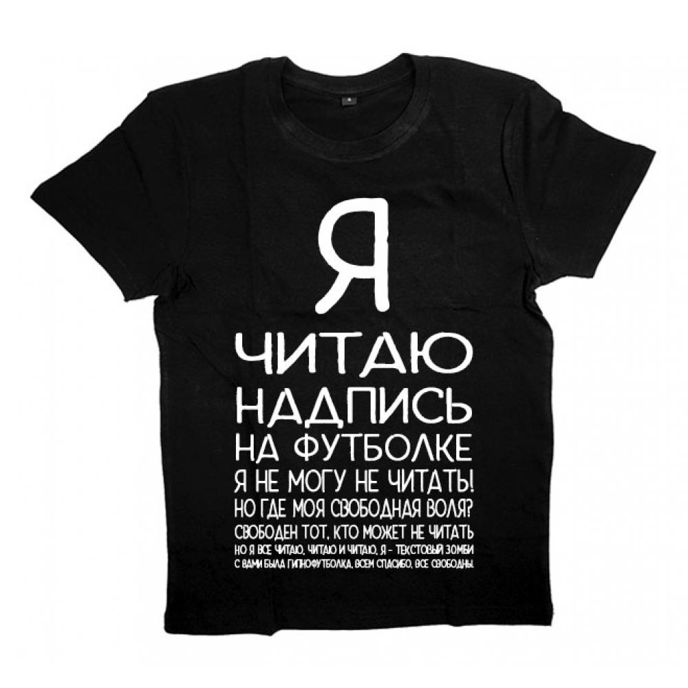 Картинки на футболках слова