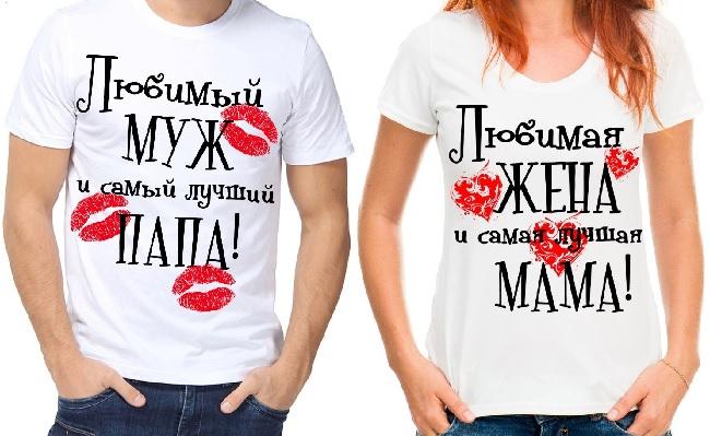 Печать фото на футболке в Москве на Таганской