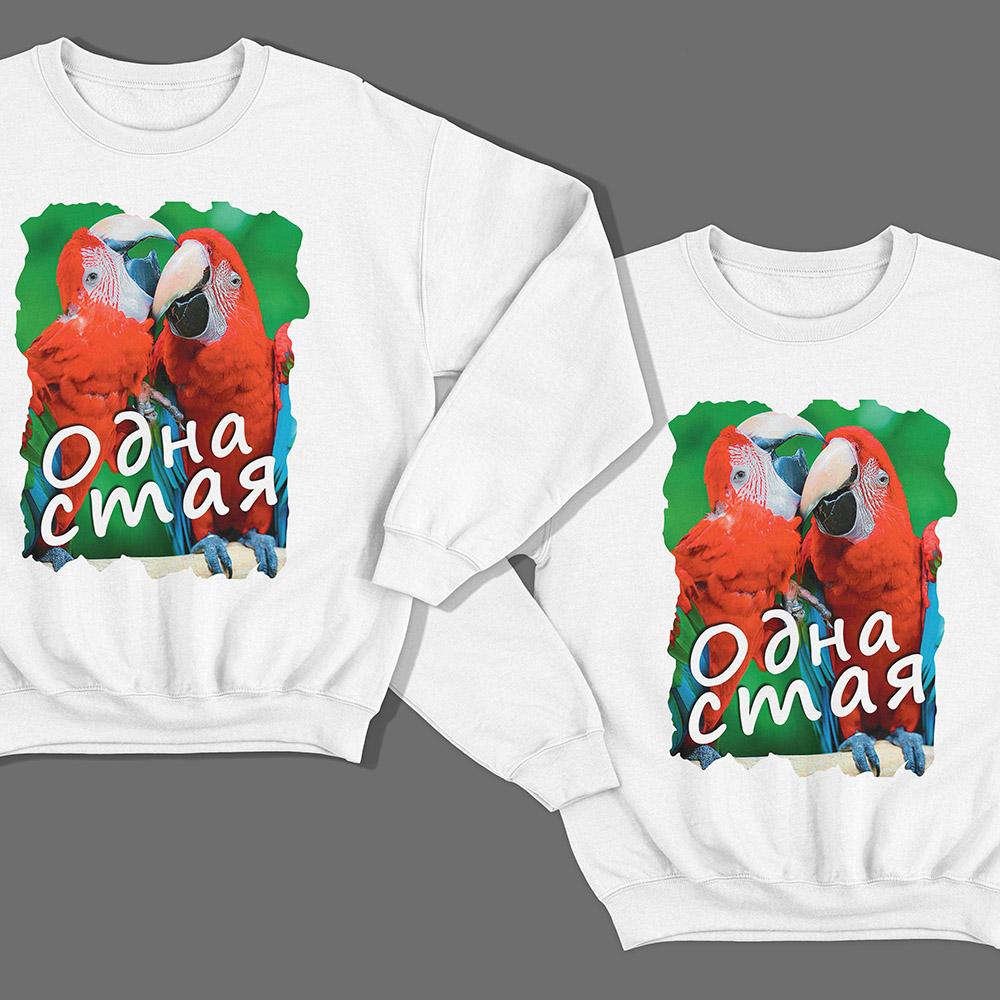 Парные свитшоты для влюбленных с изображениями попугаев и надписью «Одна стая»