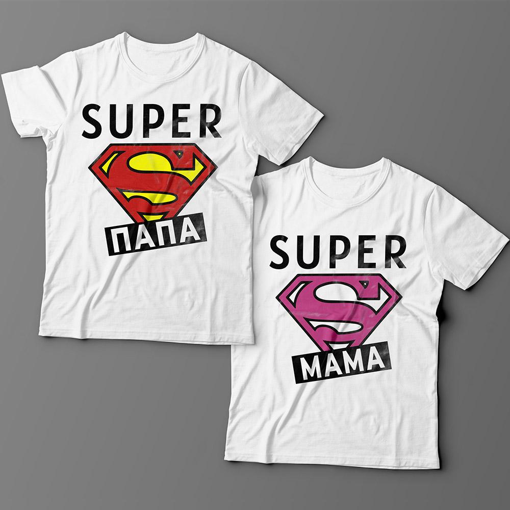 Парные футболки для мужа и жены с надписями «Super папа» и «Super мама»