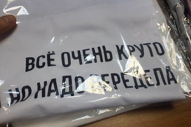 Толстовки с принтом на заказ в Москве недорого