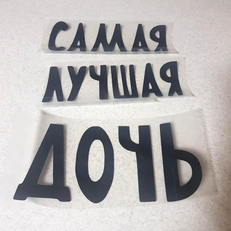 печать на одежде в Print.StudioSharp