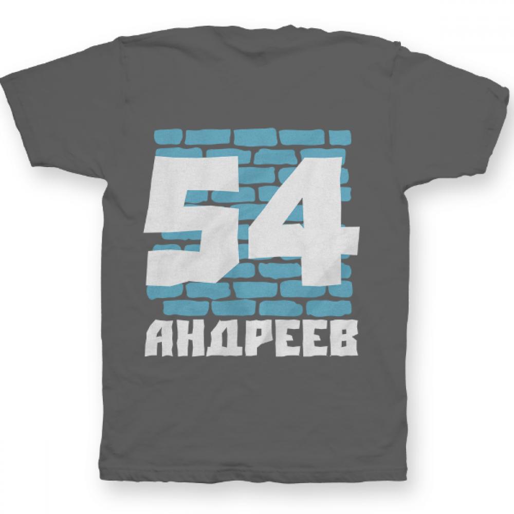 Именная футболка с жирным шрифтом на кирпичной стене #67