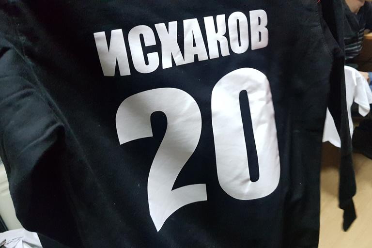 Нанесение логотипов на одежду в Москве