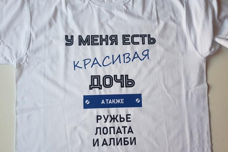Печать на футболках на заказ в Москве