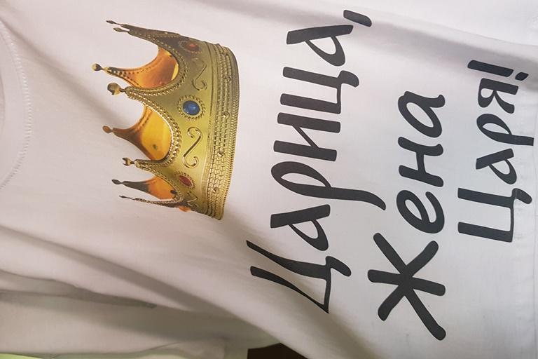Толстовки с логотипом на заказ в Москве на Таганской недорого