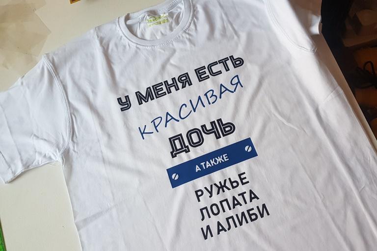 Нанесение логотипа на одежду в Москве недорого