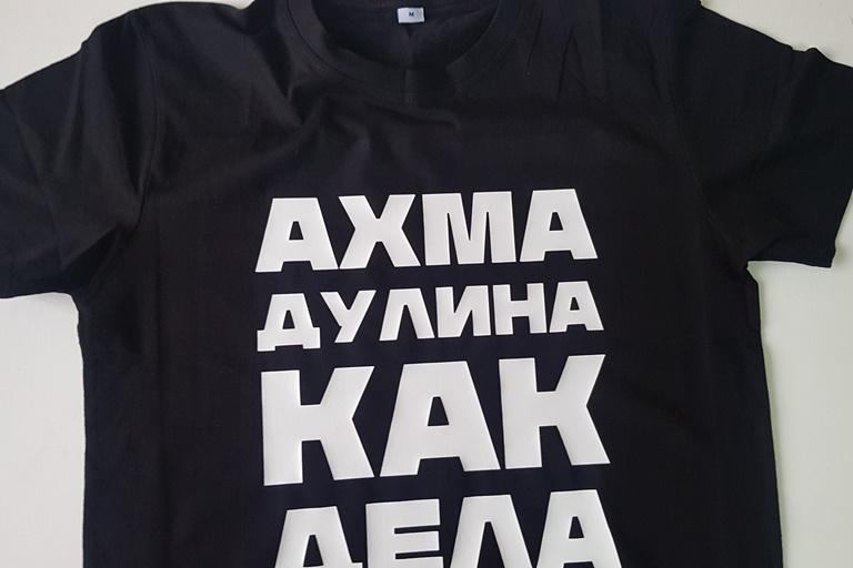 Толстовки с надписями в Москве на Таганской недорого