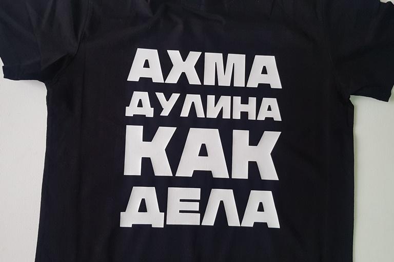Нанесение логотипа на одежду в Москве на Таганской недорого