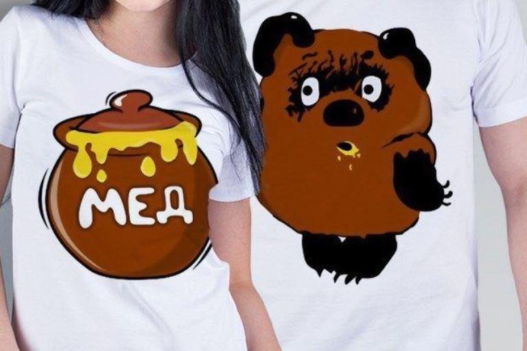 Нанесение логотипа на одежду в Москве на заказ недорого