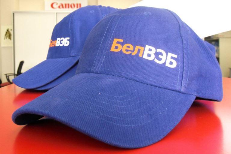 Бейсболки с логотипом в Москве недорого с доставкой
