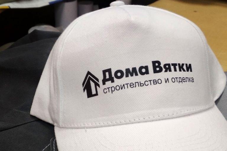 Кепки с логотипом на заказ в Москве недорого