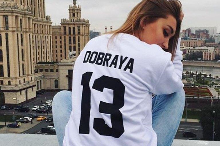 Толстовки с надписями в Москве недорого с доставкой