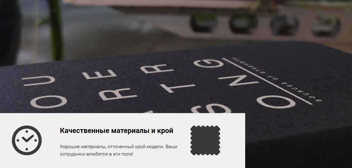 Футболка поло с логотипом в Москве | Print.StudioSharp.ru