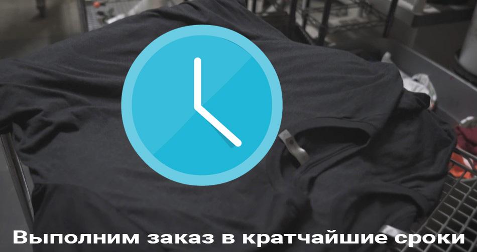 Футболки с логотипом на заказ Print.StudioSharp.ru