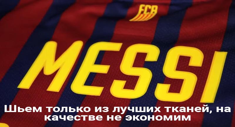 Именая футболка для футбола недорого | Print.StudioSharp.ru