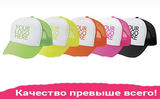 Печать на бейсболках в Москве | Print.StudioSharp.ru