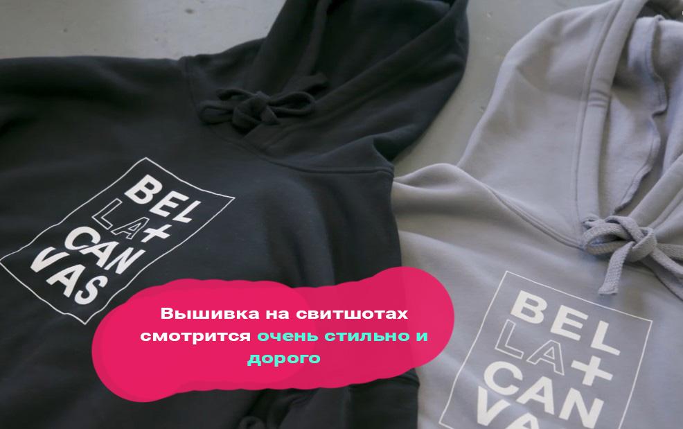 Свитшот на заказы со своим рисунком недорго | Print.StudioSharp.ru