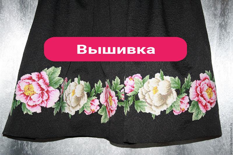 Вышивка на одежде недорого | Print.StudioSharp.ru