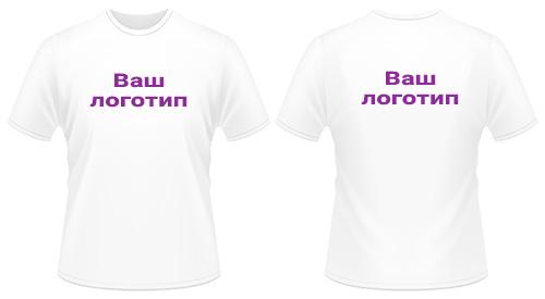 Футболки с логотипом от 790 руб. в Москве | Print.StudioSharp.ru