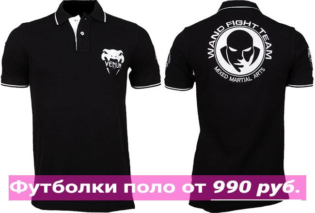 Футболки с логотипом недорого от 990 руб. в Москве | Print.StudioSharp.ru