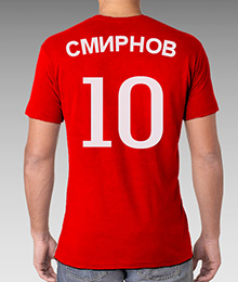Именная футболка купить в Москве | Print.StudioSharp.ru