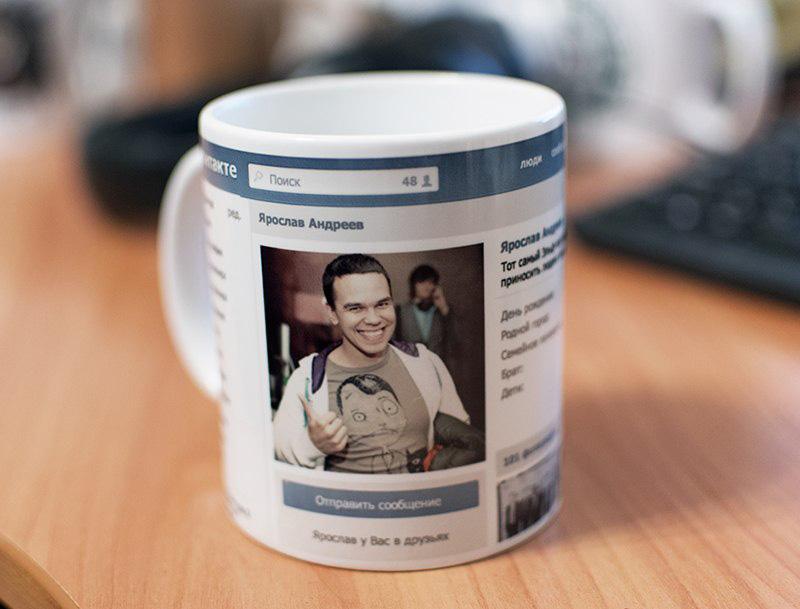 Печать фото на кружку недорого от 250 руб. | Print.StudioSharp.ru