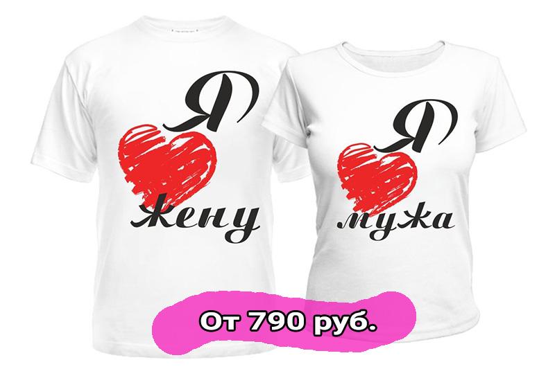 Печать логотипа на футболках недорго в Москве | Print.StudioSharp.ru