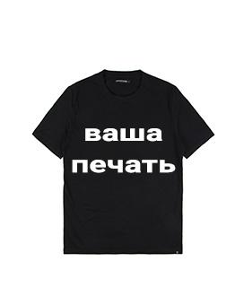 Принт на черной футболке недорго в Москве | Print.StudioSharp.ru
