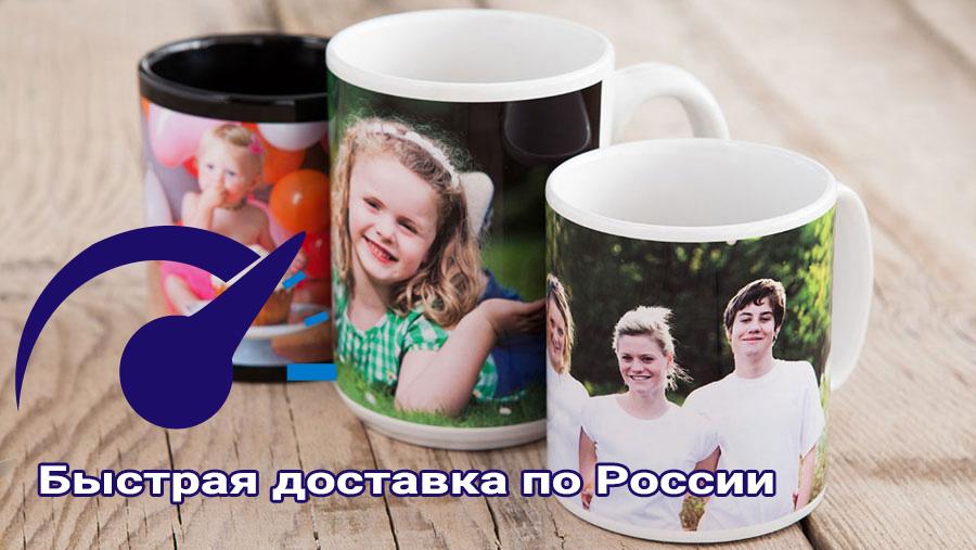 Сублимационая печать на кружке в Москве | Print.StudioSharp.ru