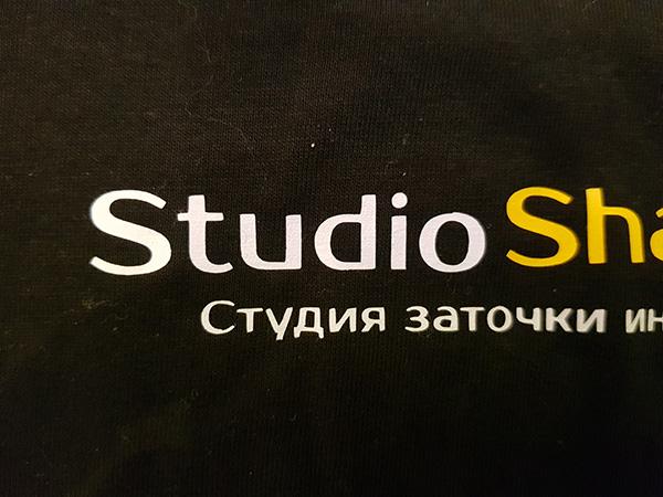 Нанесение логотипа недорого в Москве Print-StudioSharp.ru